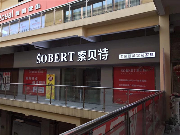 四川广安旗舰店