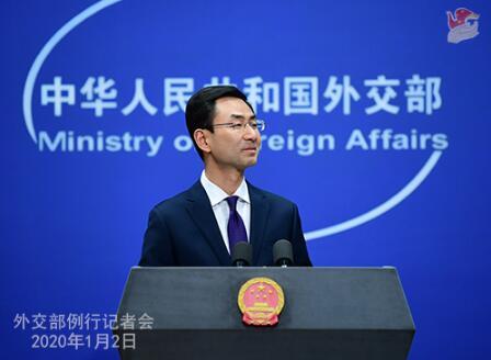 外交部:希望朝美双方积极寻找打破僵局的办法