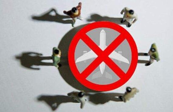 美国联邦航空局禁止本国民航客机进入两伊空域