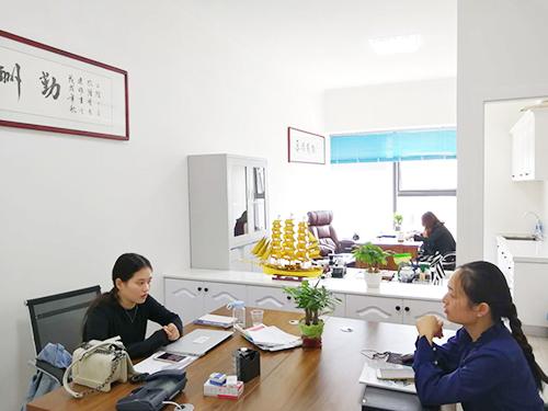 武汉黄鹤星宇电器有限公司办公室风采