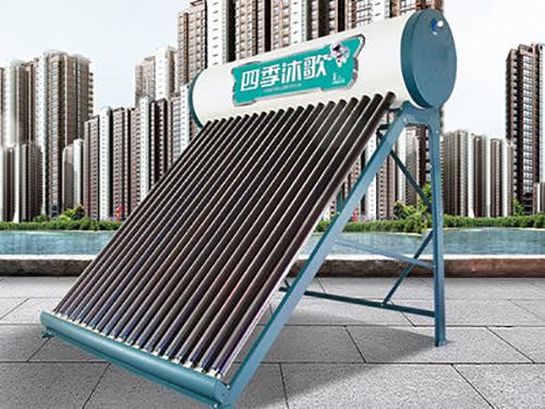 太阳能热水器哪家好