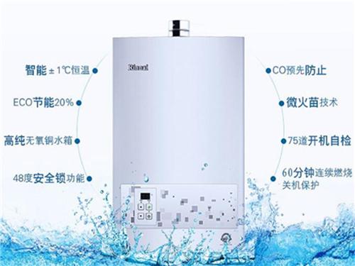 武汉燃气热水器销售