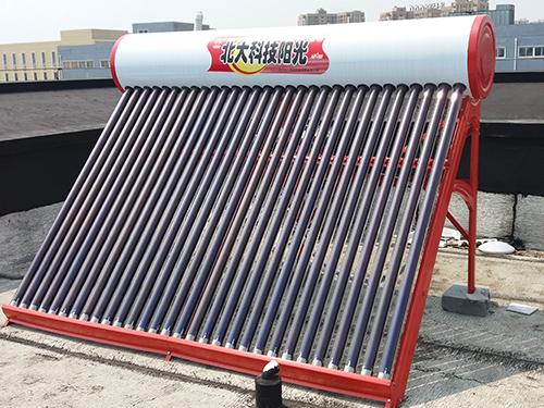 北大科技阳光太阳能热水器