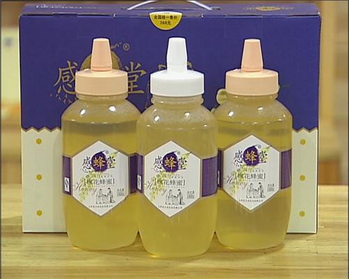 洋槐蜂蜜礼盒