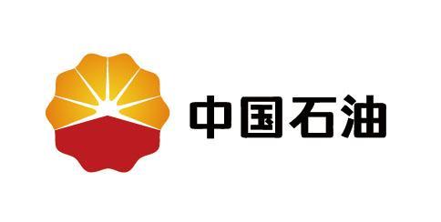 中国石油实行展览展示项目