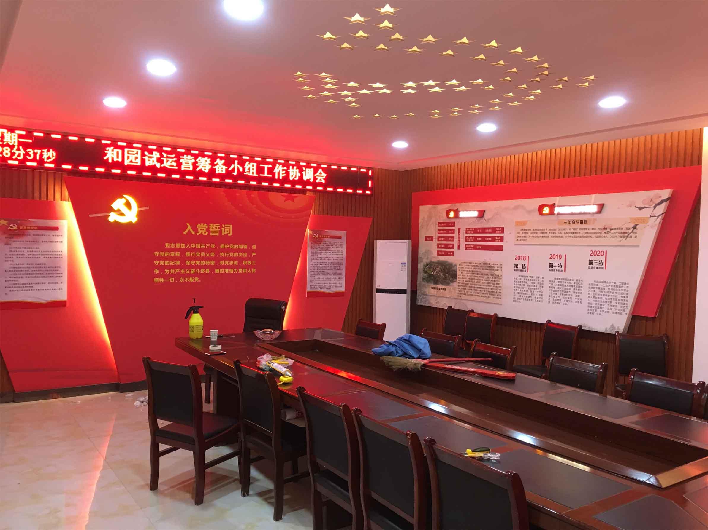 白水县杜康镇和园便民服务中心