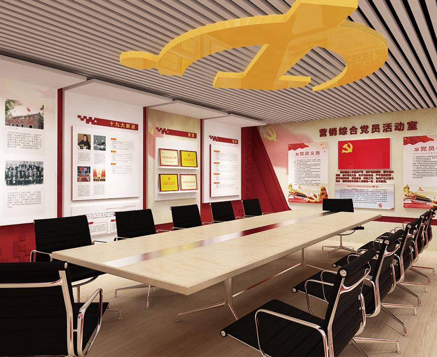 渭南市供电局党员活动室展馆展厅