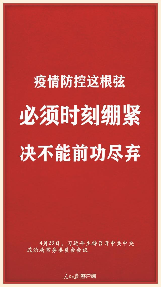 鄭州預糊化淀粉廠家