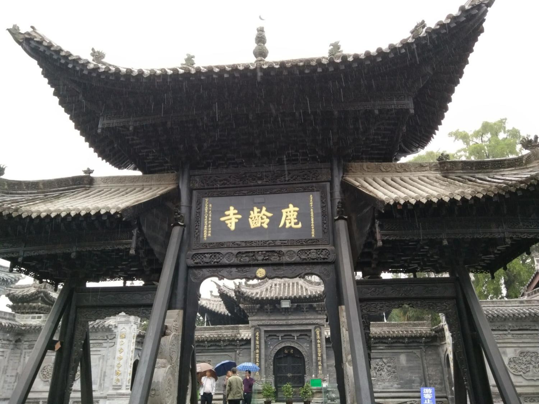 汉中市西乡县鹿龄寺