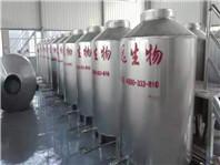 四川不锈钢酒罐厂家