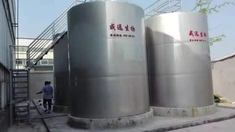 四川不锈钢酒罐