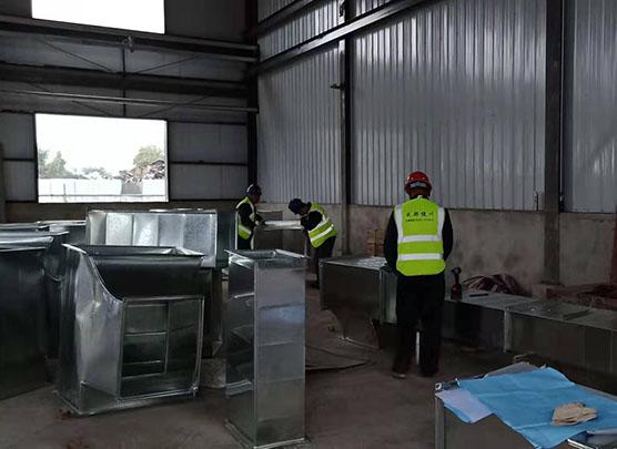 宜宾海丰和锐环境风险控制提升项目危化品库房通风安装工程