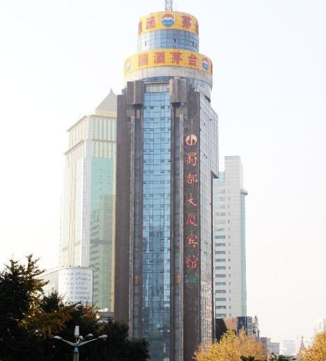 四川酒店加固