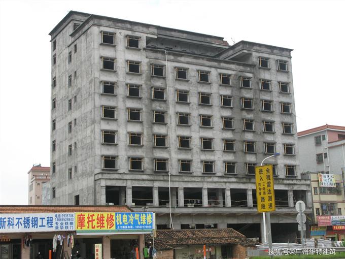 亲们,您的四川酒店加固安全鉴定报告过期了吗?
