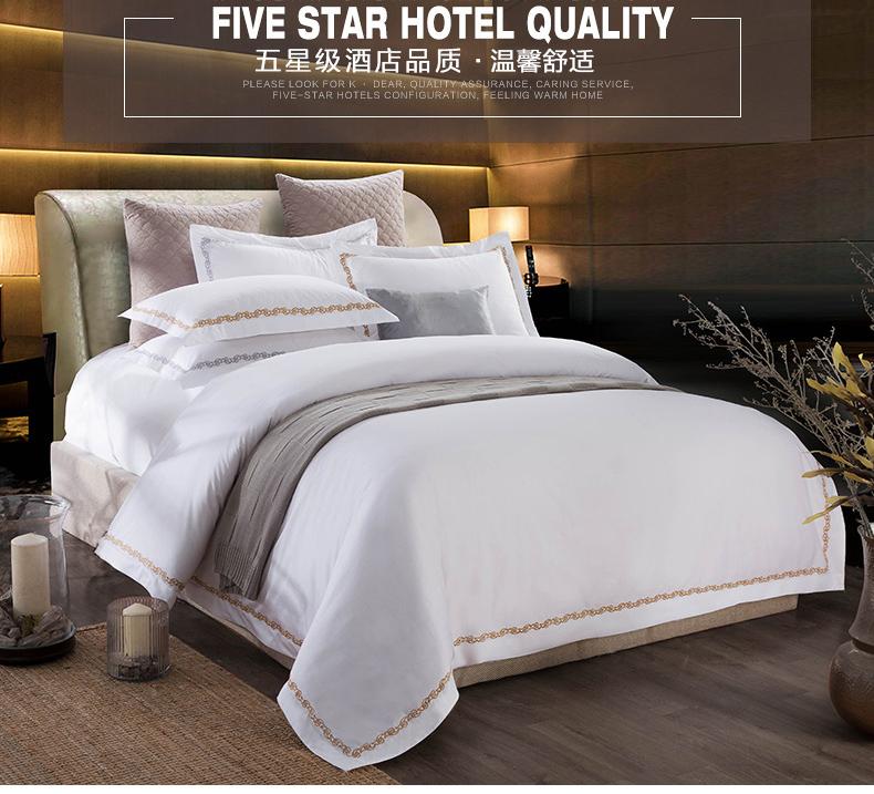 五星级酒店床上用品 全棉四件套 纯棉绣花被子家纺绣花被罩 KC005千朵玫瑰绣花黄色床笠款 1.8米