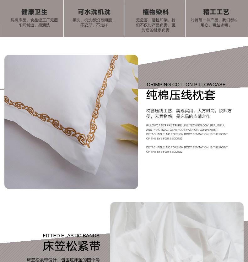 郑州纺织品厂家