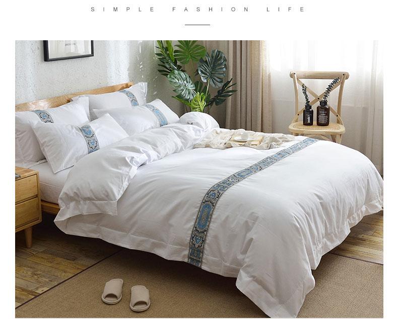 酒店床上用品纯白全棉喷气贡缎床单床纯棉三四件套