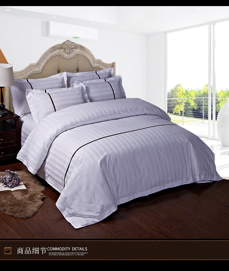 君芝友酒店用品四件套床单被套枕套床笠简约 40支加密三公分缎条