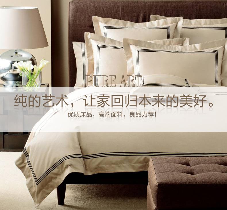 120支纯棉四件套,美式酒店床上用品厂家生产套件床单1.8m床卡其色 1.5m床单四件套?