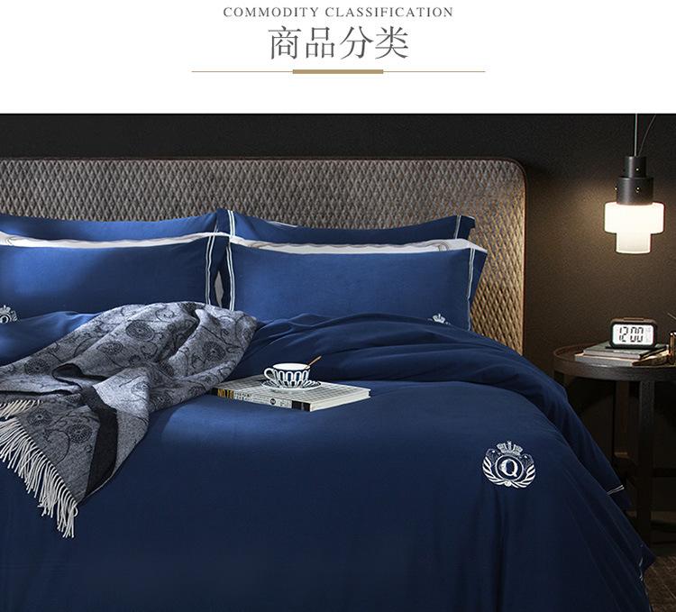 四件套60支加厚棉磨毛被套简约色宾馆刺绣床单,梵瑞尔藏蓝色 1.5m