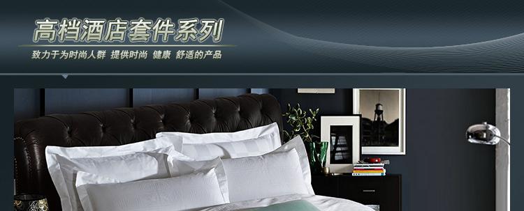 郑州酒店用品厂家