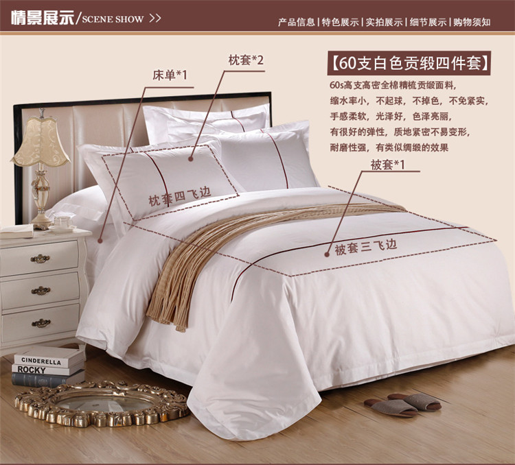 郑州酒店客房布草
