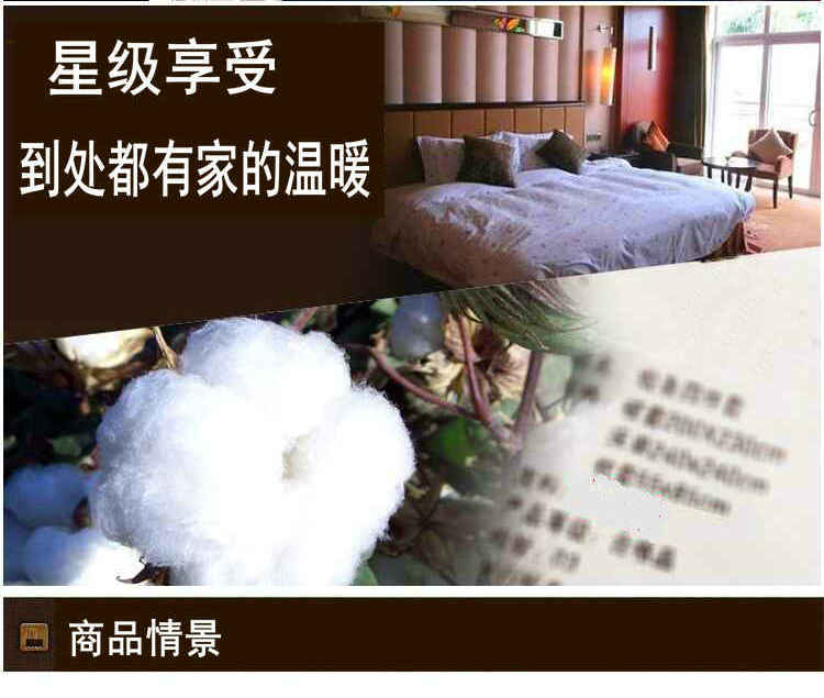 郑州酒店用品批发