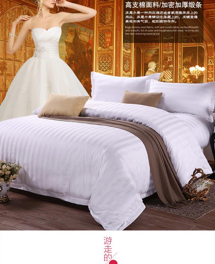 酒店床上用品厂