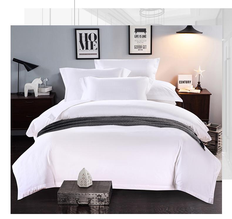 酒店床上用品宾馆四件套全棉纯白色贡缎三4件套床单被套床品?