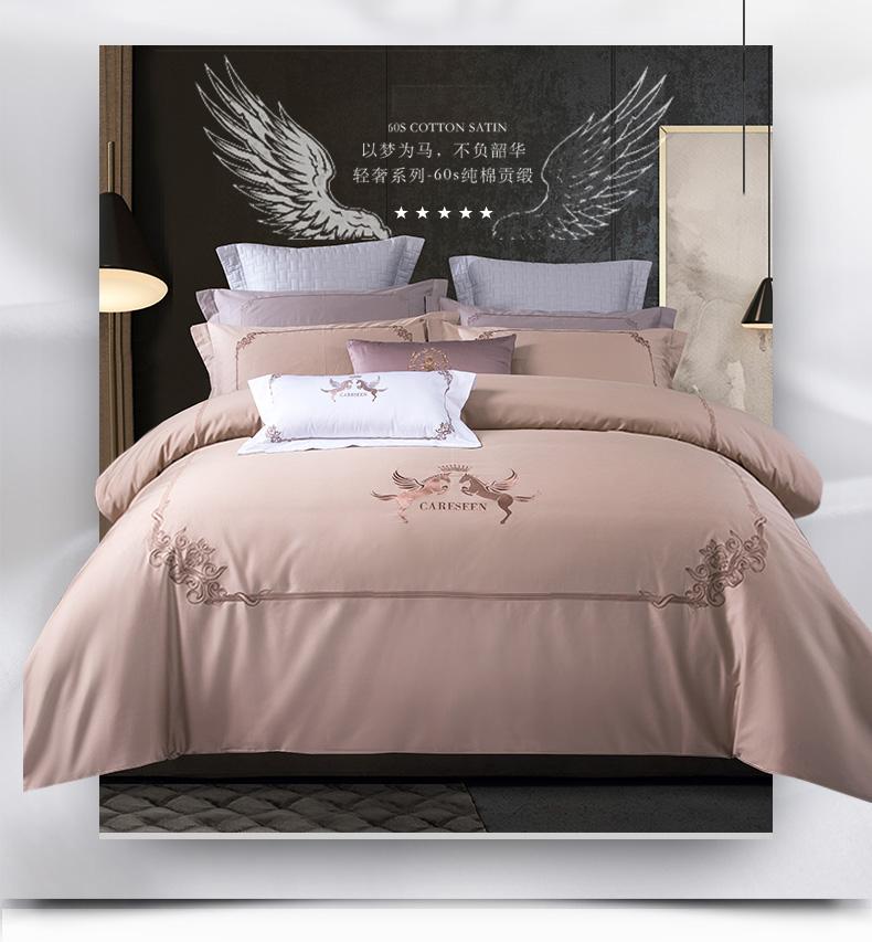 君芝友酒店用品厂家生产全棉宾馆四件套,被套1.5m*1.8m米床欧式定制
