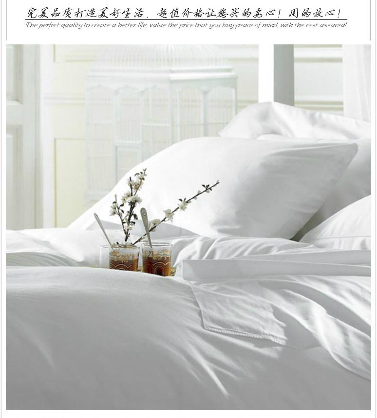 君芝友家纺酒店布草床上四件套床上用品素色多件套件