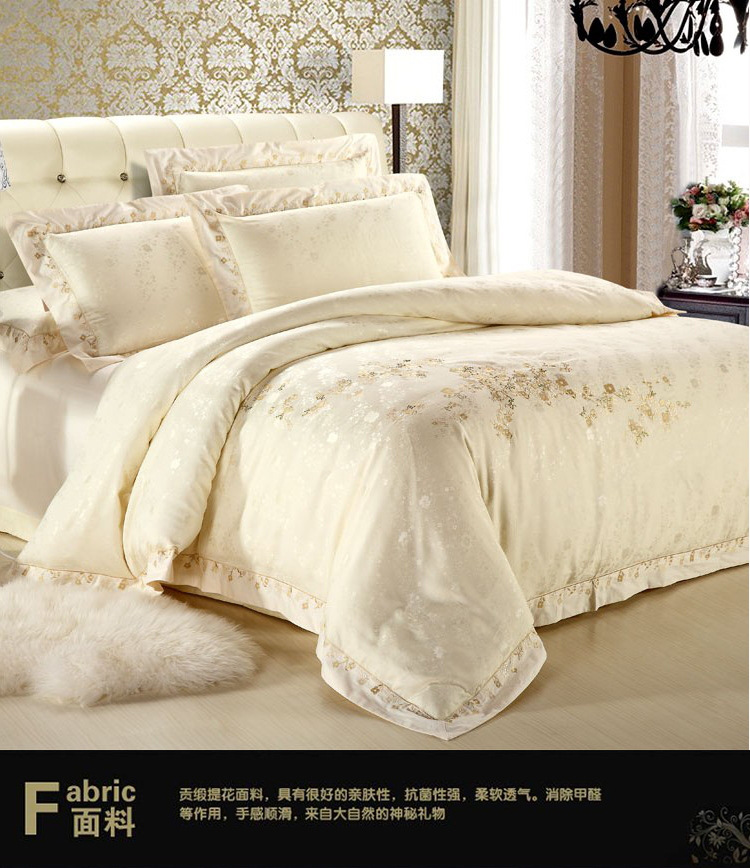 酒店床上用品套件60支欧式纯棉贡缎提花四件套220cm*240cm