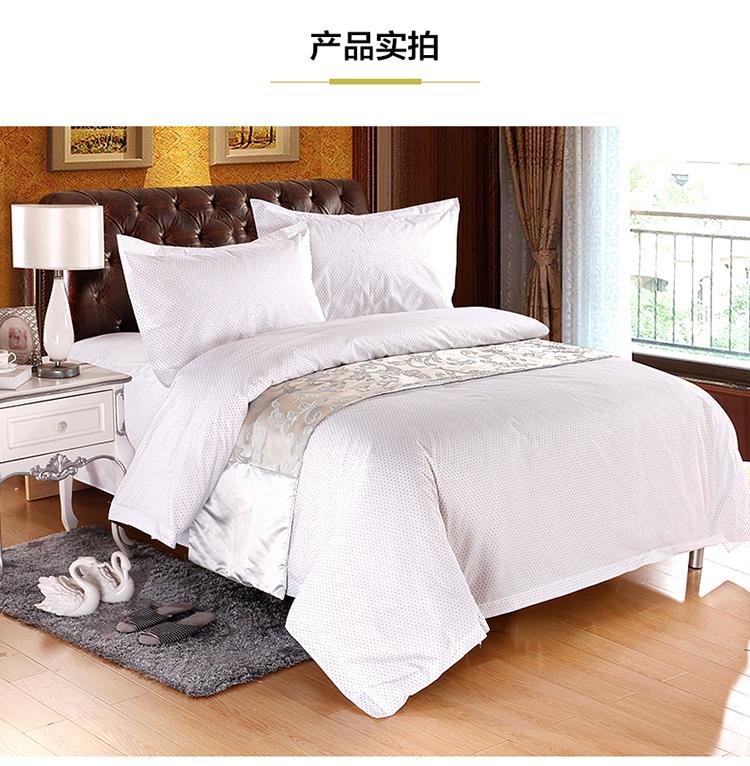 酒店床上用品全棉贡缎防雨布白色居家客房床单素雅简约床单
