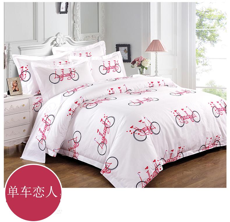 全棉贡缎四件套床单,被套,酒店床上用品厂家 荷塘月色 适用1.8-2.0米