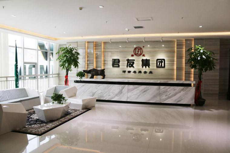 郑州市君芝友纺织品有限公司面向社会**招聘