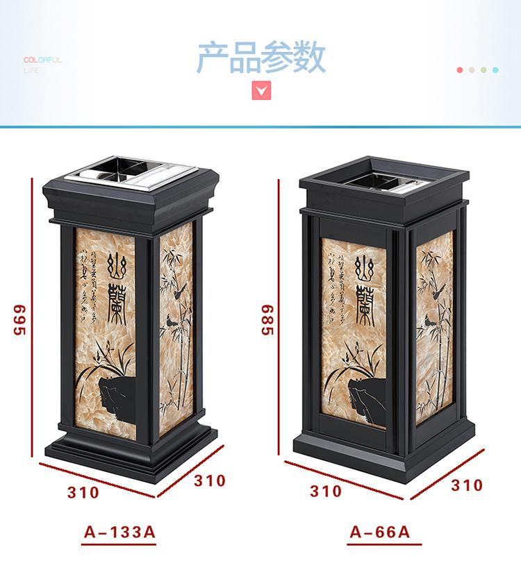 中式垃圾桶创意仿古烟灰桶酒店大堂电梯口果皮箱立式带烟灰缸家居用品 A-214A 黑色