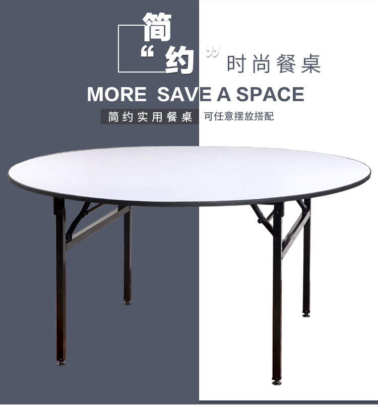 酒店圆桌折叠大圆桌酒楼饭店餐桌椅组合宴会桌椅大排档餐厅桌子