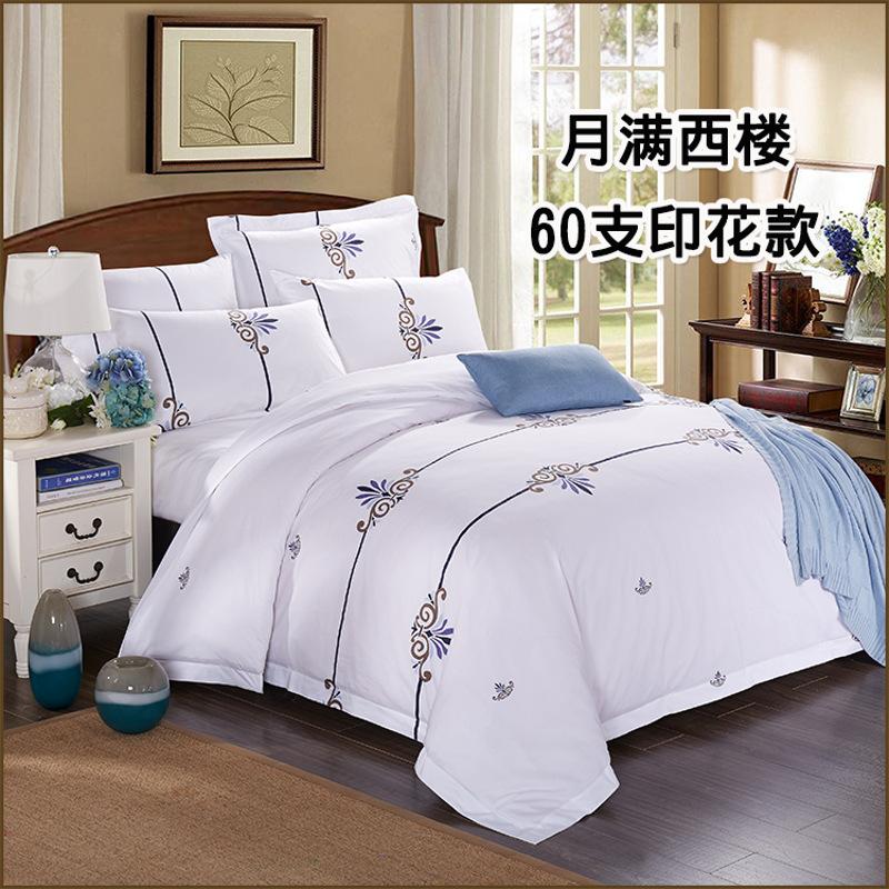 郑州酒店布草厂家