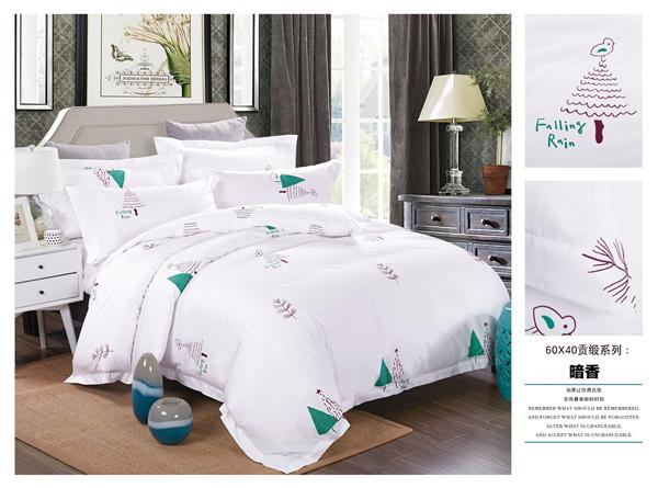 五星级酒店床上用品 四件套件 60支全棉贡缎印花 暗香