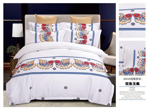 五星级酒店床上用品四件套批发 60支全棉贡缎印花 双鱼玉佩