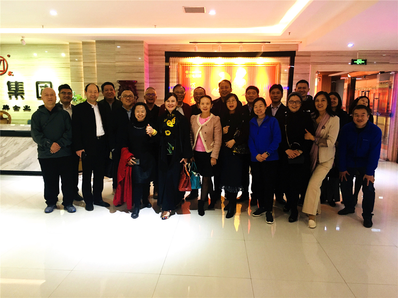 清华大学EMBA同学会和谢德民教授来君友公司参观指导豫锦文化产品