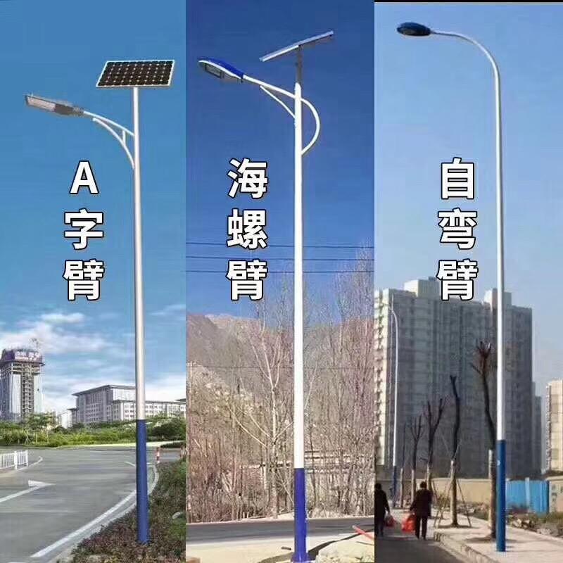 太阳能路灯供销