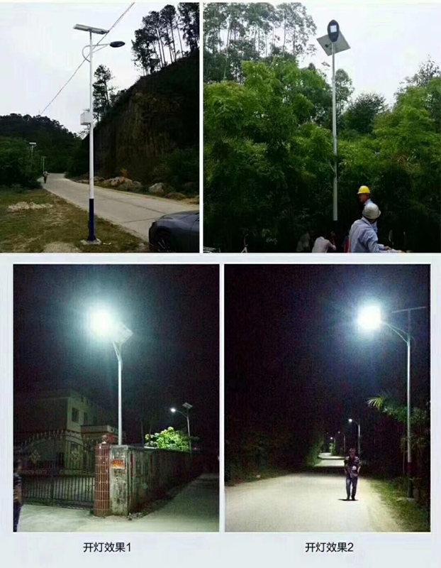 朗和照明与河南省三门峡市渑池县天池镇合作的道路亮化工程