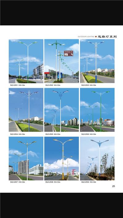 陕西朗和市政路灯