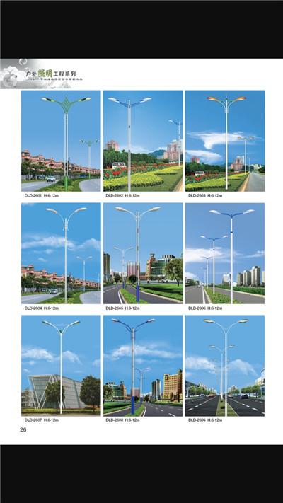 陕西朗和照明市政路灯