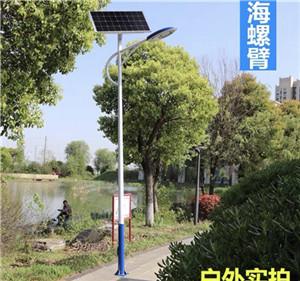 朗和照明太阳能路灯采购