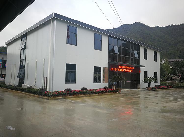 集装箱办公楼 全新2层办公集装箱房