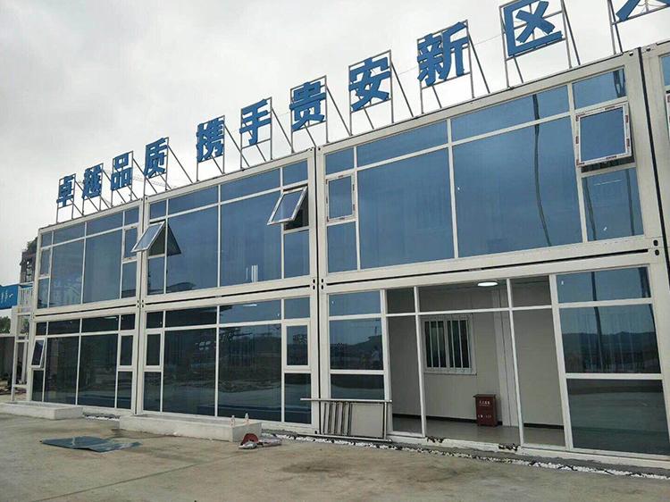 轻钢结构办公楼集装箱