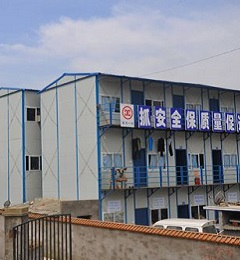 重庆健美堤雅城的活动房
