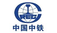 中国铁路建筑